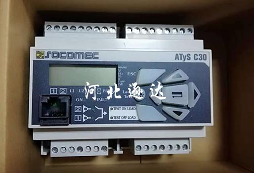 ATyS 3s C30公司字样.jpg