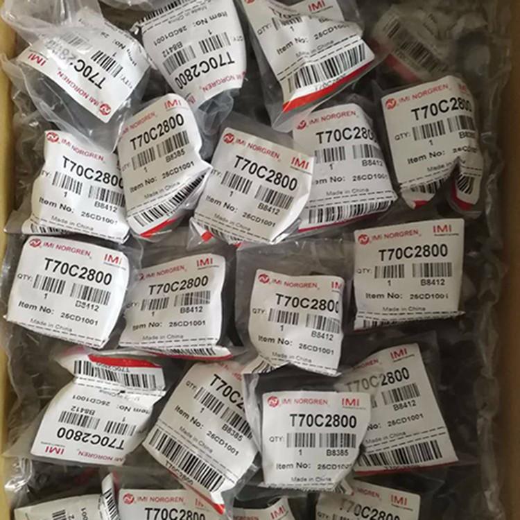 河北逊达供应进口诺冠快排阀T70C280038004800