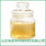 山東怡泰恒磺酸固化劑專業生產批發;