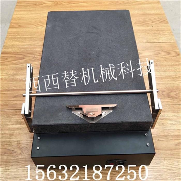 XT-300实验室涂膜机/小型涂布机