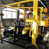 巨匠集团XYX-130轮式岩心钻机 拖挂式 液压岩心钻机;