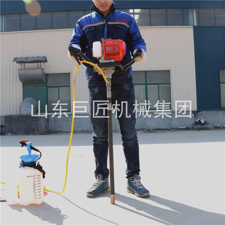 巨匠集团供应便携式背包钻机 操作简单的背包式岩芯钻机