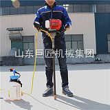 巨匠集团供应便携式背包钻机 操作简单的背包式岩芯钻机;