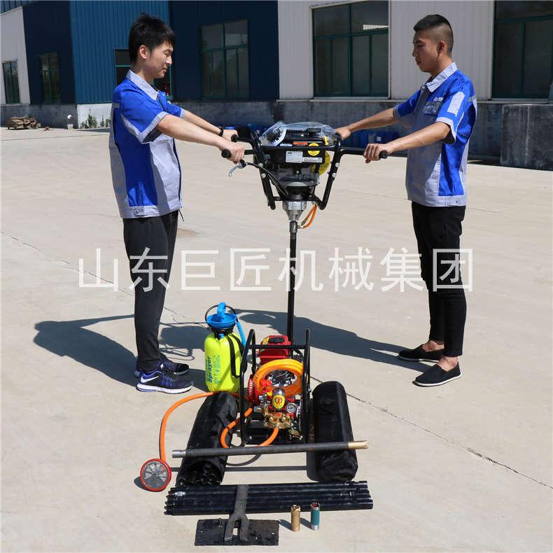 巨匠集团双人背包钻机 勘探方便的新型岩土钻机