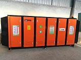 有机废气处理器uv光氧催化废气处理环保vwin娱乐场