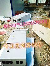 陕西砖厂风机泵专用变频器现货西安砖厂变频器维护电话