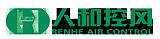 人和控风,专业定制各种空调木风口;