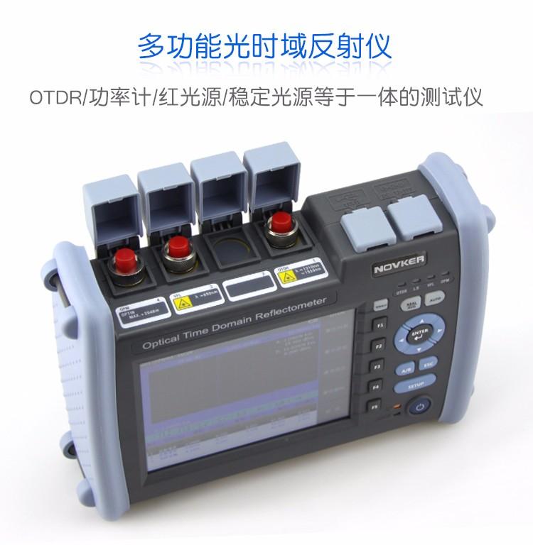美国诺克NK6000/NK5600光时域反射仪性能特点