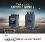 45kW轻载节能软起动柜,电容补偿柜外形尺寸;