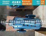 出售HSG210×2-46燃机发电厂配套螺杆泵整机
