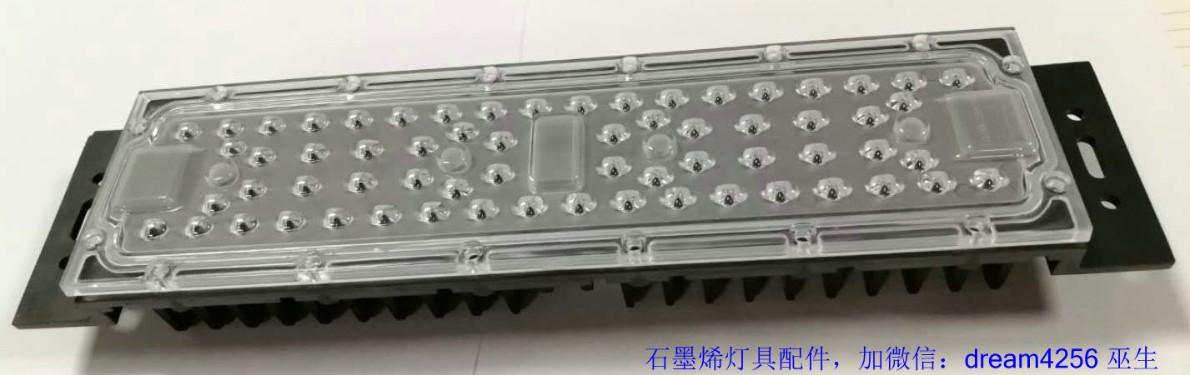石墨烯导热散热器 导热好,绝缘散热器,