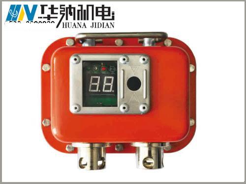 专业生产YHY60(A)矿用本安型数字压力计公司直销
