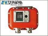 專業生產YHY60(A)礦用本安型數字壓力計公司直銷;