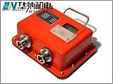 渑池YHY60(C)矿用本安型数字压力计专业厂家;