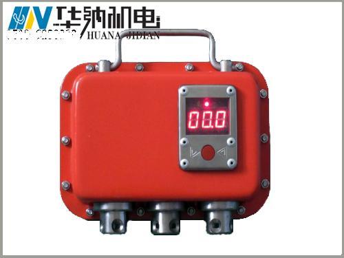 义马 YHY60(E)矿用本安型数字压力计 哪家比较好