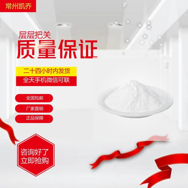 吡虫啉(杀螨剂)原料 生产厂家 使用方法 配方