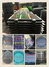 长春球墨铸铁井盖+HDPE钢带螺旋排水管;