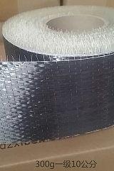 专业生产碳纤维布300g200g国标