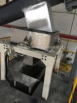 稳定运行化工污泥干化设备;