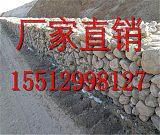 格宾石笼厂 格宾石笼厂家 优质格宾石笼生产厂家;