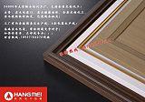 郑州航美橱柜门板实木基材质量稳定不易开裂变形高端实木包覆门板