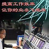 手機群控云控系統軟件微信陌陌抖音引流加粉軟件自動引流;