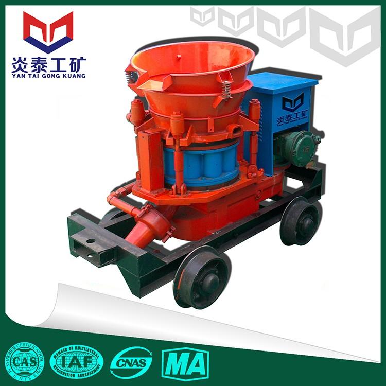 矿用防爆混凝土喷湿机 HSP-7喷湿机价格