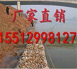 雷诺护垫厂 雷诺护垫厂家 河北雷诺护垫实力生产厂家;