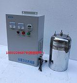上海水箱自潔消毒器價格