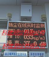 汕尾市深汕科建测绘仪器bwin手机版登入 工程测量GPS/RTK;