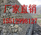 广东水利格宾网厂家 珠海格宾网生产厂家;