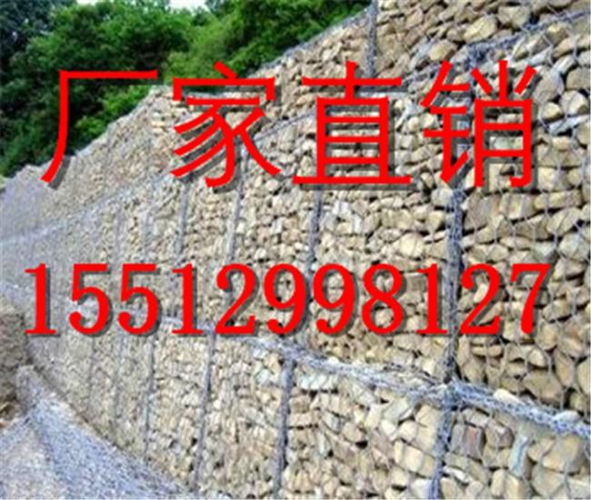 铅丝石笼厂 铅丝石笼厂家 生态铅丝石笼大型生产厂家