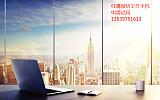 微信客户资料怎么保护管理?;