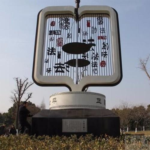 成都标识标牌定制景观小品雕塑加工安装一条龙服务