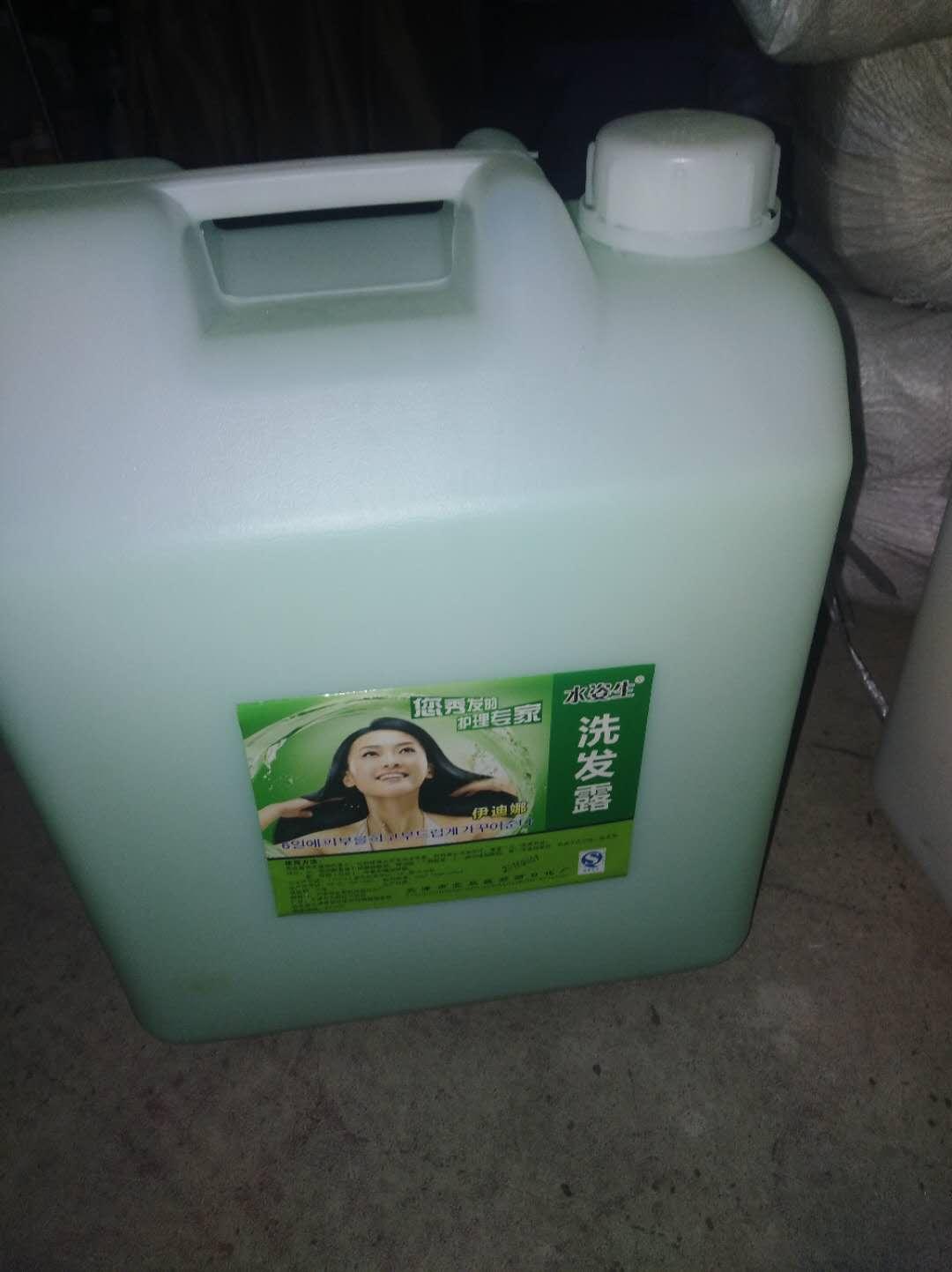 水姿生大桶装洗发液沐浴液批发
