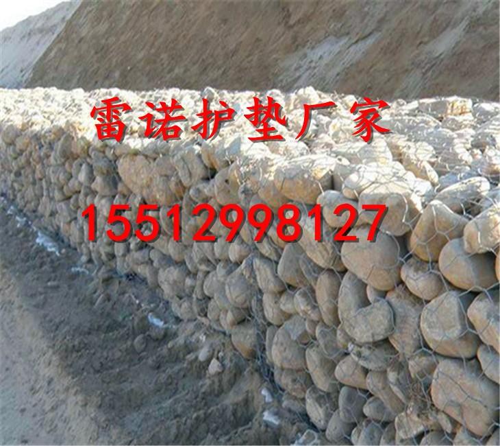 格宾石笼厂家 安徽护岸格宾石笼生产厂家
