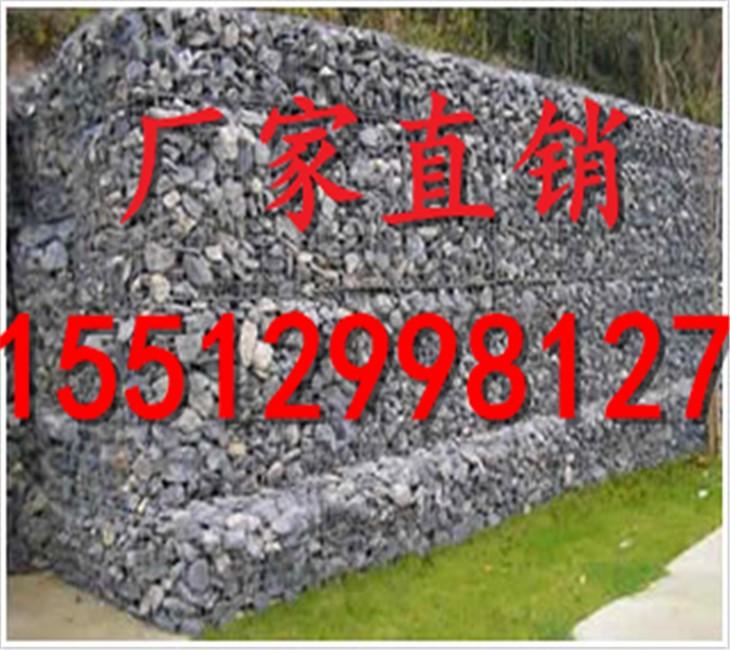 铅丝石笼厂 铅丝石笼厂 优质铅丝石笼生产基地
