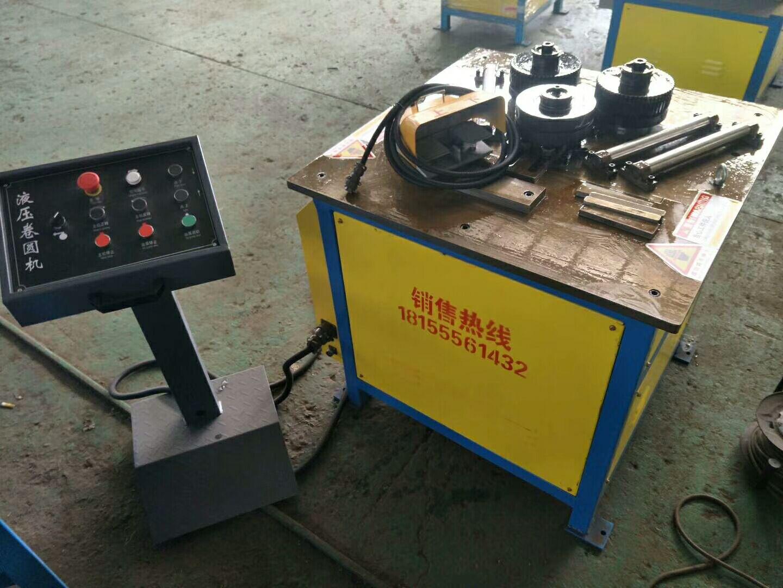 液压角铁卷圆机 WS-50型液压角钢卷圆机,型材卷圆设备
