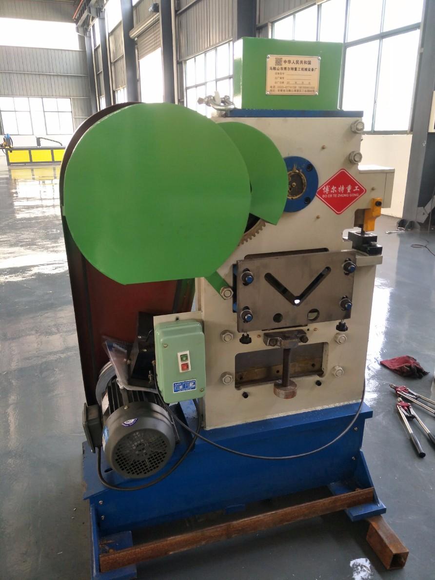 QA32-8B多功能角钢剪切机 QA32-12型多功能槽钢冲剪机