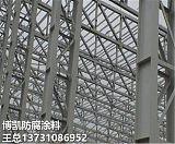 河北环氧富锌底漆生产厂家石家庄博凯防腐油漆厂直销