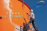 河北丙烯酸聚氨酯面漆生產廠家石家莊博凱聚氨酯漆油漆廠直銷;