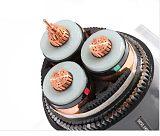 浙江万马1~35kV交联聚乙烯绝缘电力电缆;