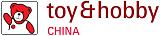 2020第32届国际玩具及教育产品(深圳)展览会-原广州国际玩具展;