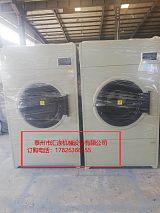 全自动烘干机酒店床单清洗设备江苏厂家直供;