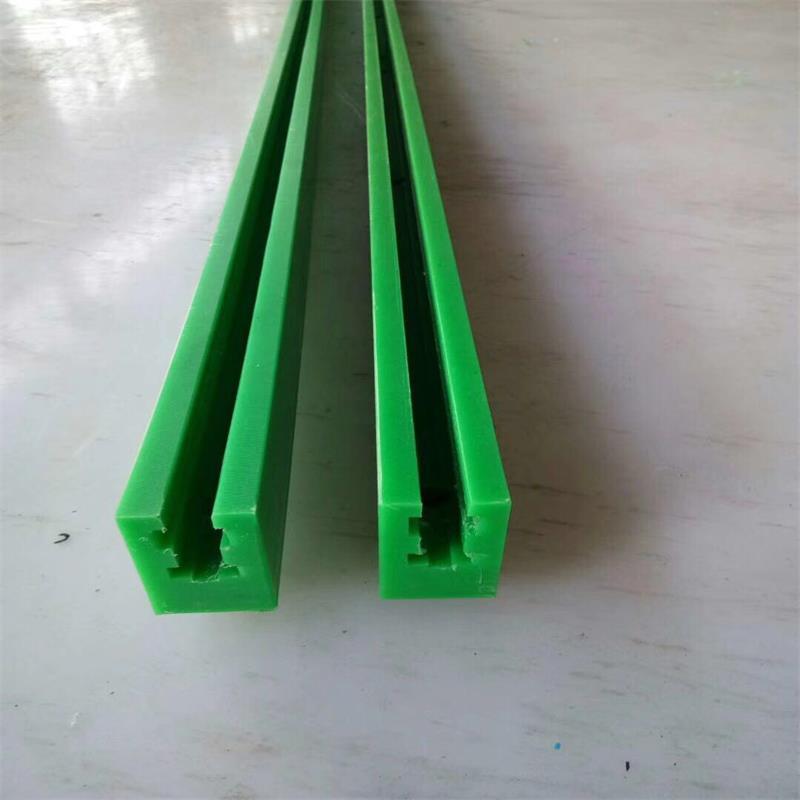 供应高分子聚乙烯链条导轨导向件耐磨防腐蚀塑料导槽T型滑动导轨