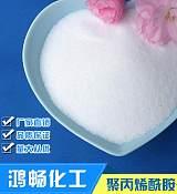 康定阳离子聚丙烯酰胺的特殊电荷污泥脱水沉降中的运用情况;