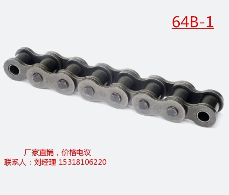 64B-1链条单排滚子链64B生产厂家64B-1精密滚子链