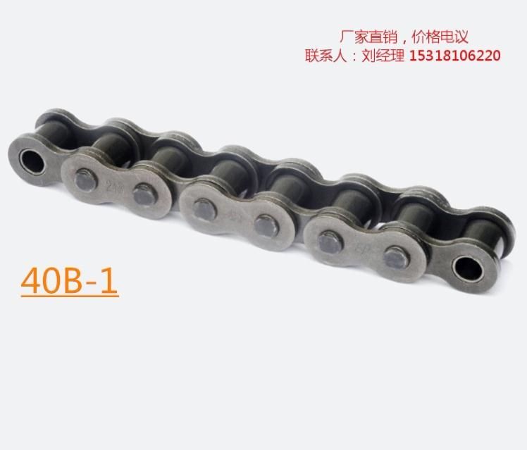 40B-1滚子链40B链条尺寸40B-1链条厂家