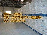 草酸铵生产厂家;