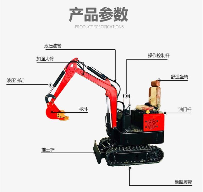 厂家直销 鲁匠 小型挖掘机适用于园林农业工程